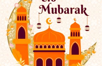Eid Mubarak 2021: Eid ul Adha 2021 Images, SMS, Wishes, Quotes, Picture, Pics, Greetings for Family, Friends, Girlfriend, Boyfriend