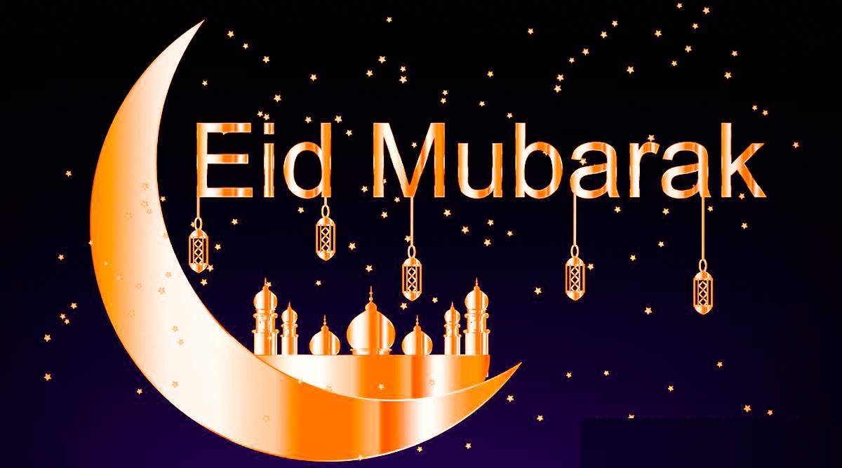 Eid ul adha 2021 images