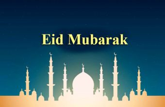 Eid Mubarak 2021, Happy Eid Mubarak, Eid ul Adha 2021 Images, Wishes, Quotes, Messages, SMS, Photos, Pic, Caption, Status