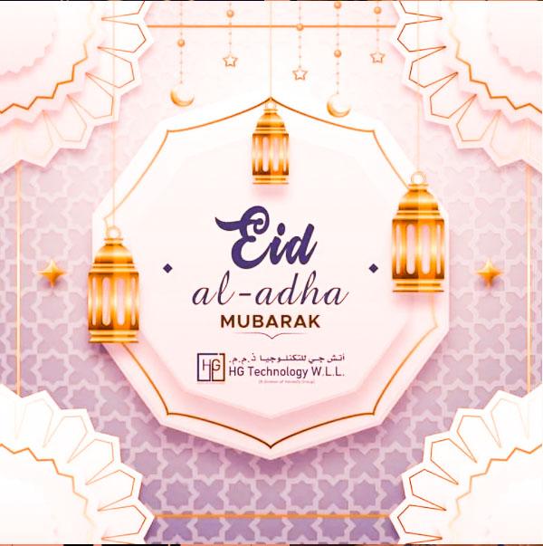 Eid Mubarak photos 2021
