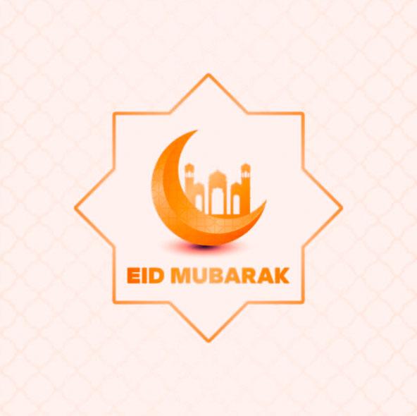 eid ul adha wallpaper 2021