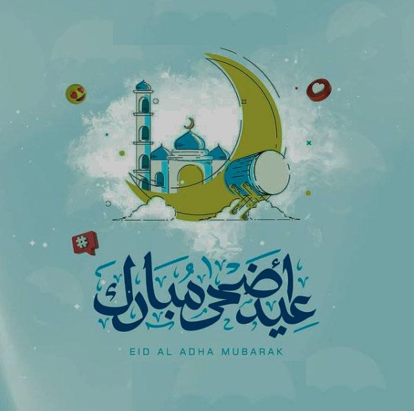 Eid al Adha 2021 ImAGES