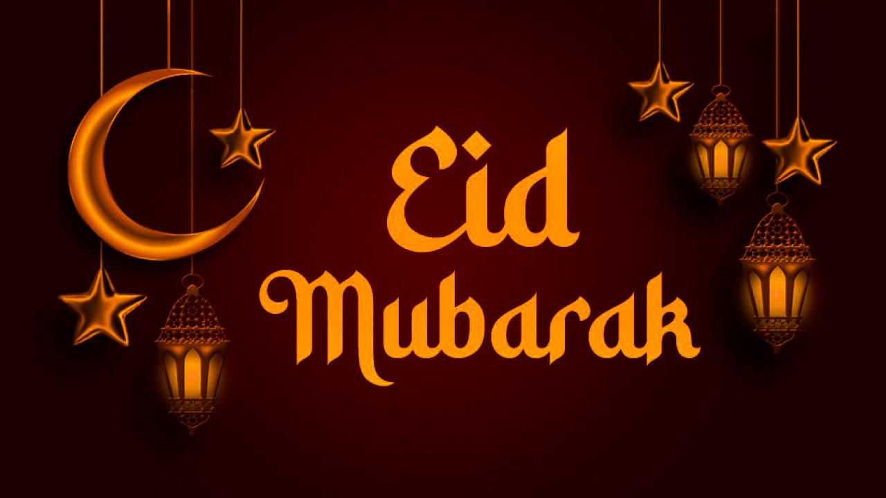 Eid ul adha 2021 Photo
