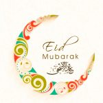 Eid Ul Adha 2021 Wishes Messages, Image, Quotes, Text, Picture, SMS, Greetings & Pics – Eid Mubarak 2021