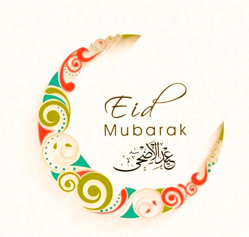 Eid Ul Adha 2021wallpaper