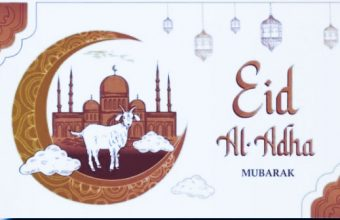 Eid Mubarak 2021 – Happy Eid Mubarak – Eid ul Adha 2021: Wishes, Greeting, Date, picture , Quotes and SMS