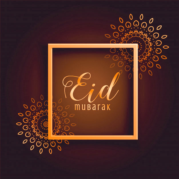 eid ul adha  2021 picture