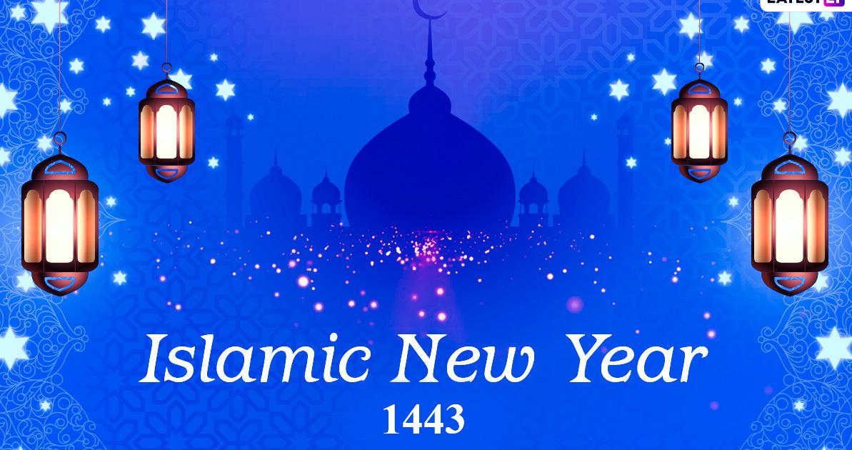 Hijri New Year 1443