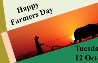 Happy Farmers Day 2021 Quotes, Wishes, Images, Messages, SMS, Status , Greeting ,Picture, Photo, wallpaper